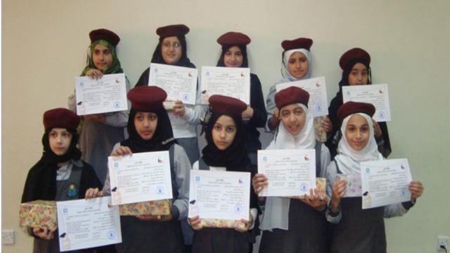 Al Arqam Academy