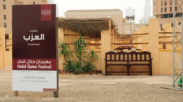 The cultural Village Katara