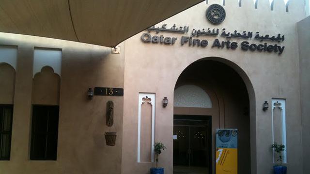 Qatar Fine Arts Society