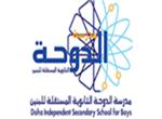 Doha Independent School