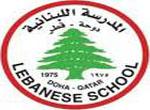 Lebanese School